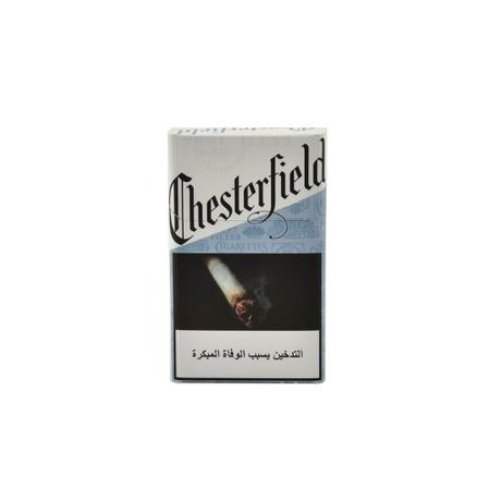 Chesterfield Silver Cigarettes, 1 Pack