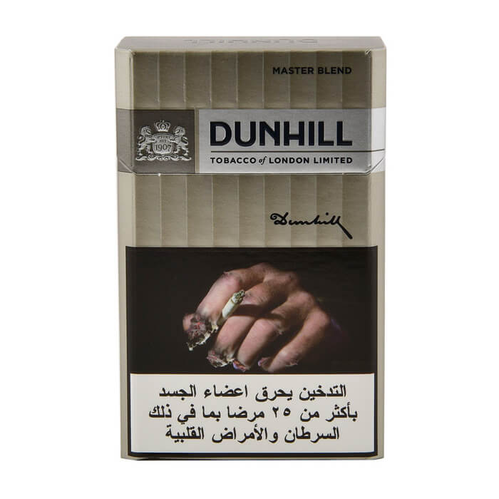 Dunhill Gold Cigarettes, 1Pack