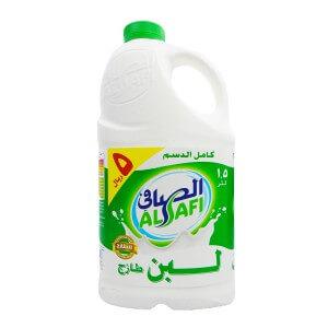 Alsafi Fresh laban  Full Fat
