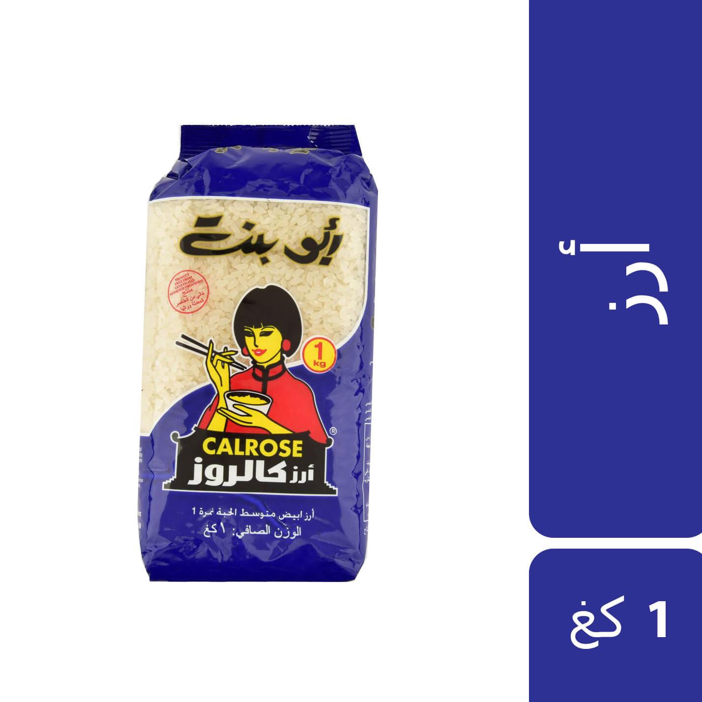 Abu Bint Clarose Rice Medium Grain, 1 Kg