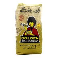 Abu Bint Basmati Rice Long Grain, 1 Kg