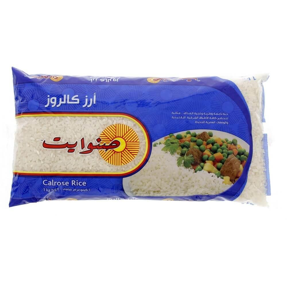 Sunwhite Rice 1KG