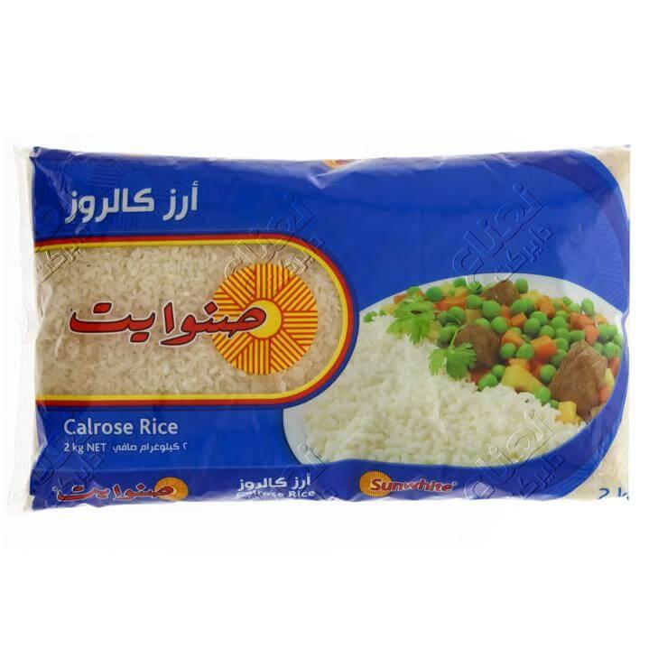 Sunwhite Rice 2 KG