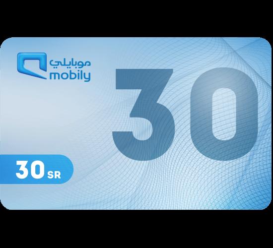 Mobily Recharge Card 30 SAR