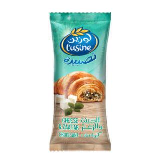 croissant-cheese-zataar