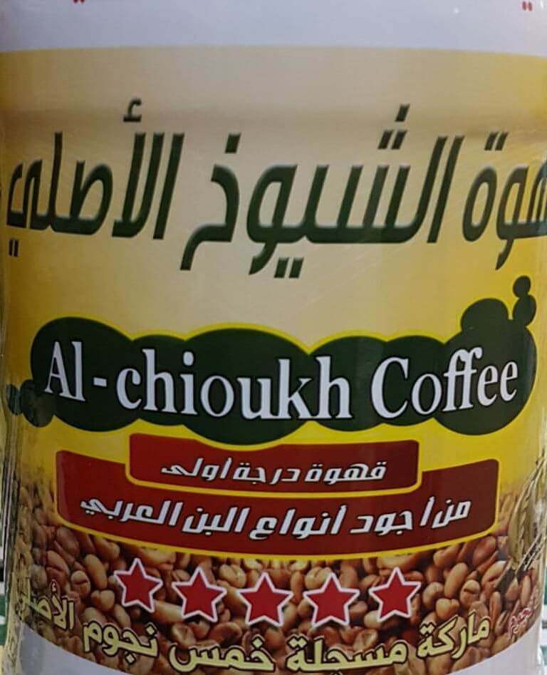 Al-chioukh Cooffee 500g