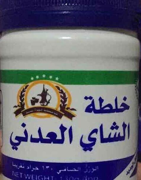 Adnan Tea Mix 130g