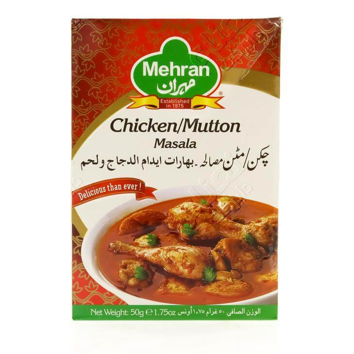 Mehran Spices Chicken/Mutton 50 G