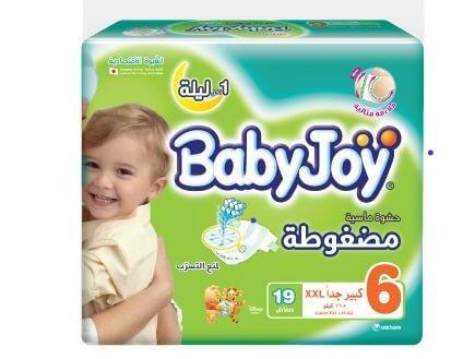 BabyJoy  Jumbo Pack No 6 (19 pieces) +16 kg
