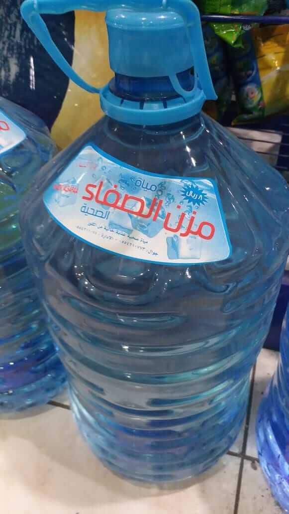 Mazn al safaa water