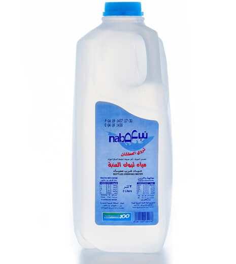 Naba water