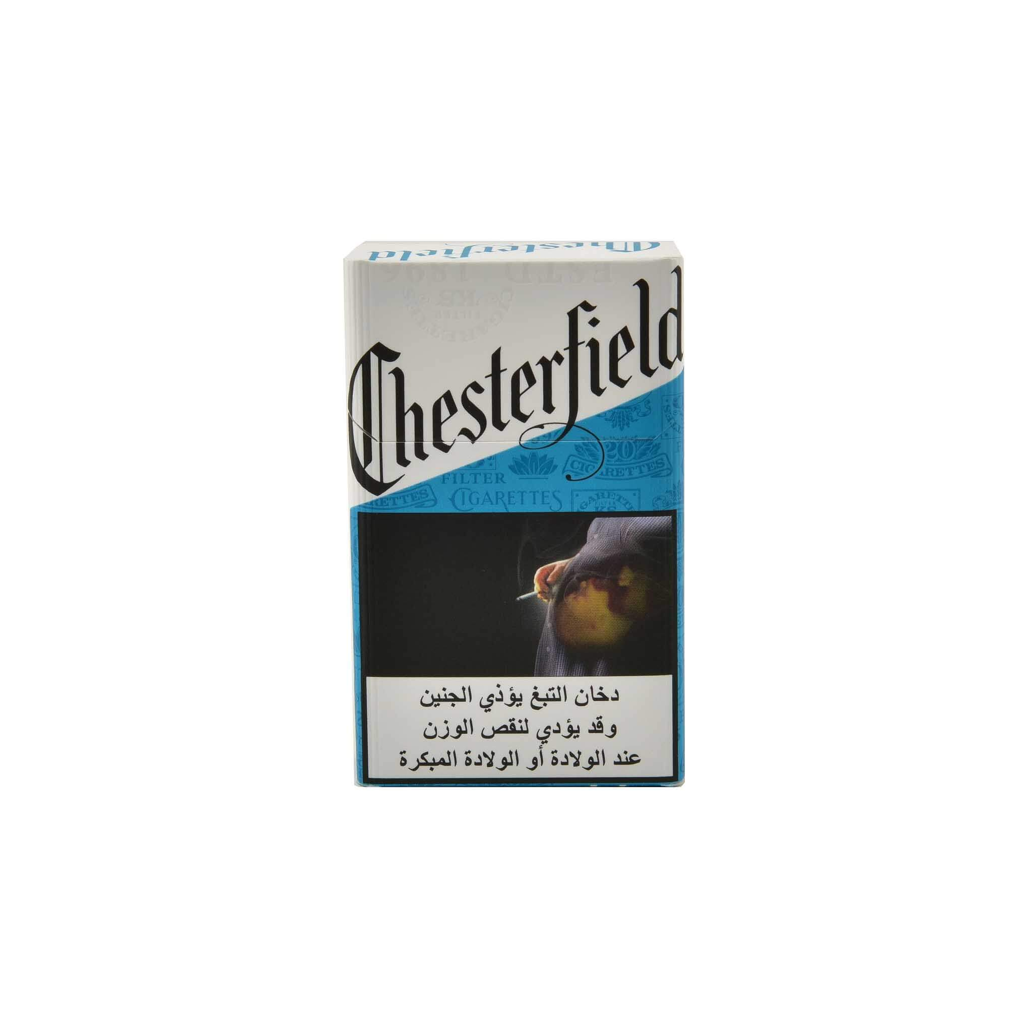 Chesterfield Blue Cigarettes, 1 Pack