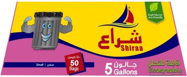 Shiraa Trash Bags 5Gallons 50 Pieces