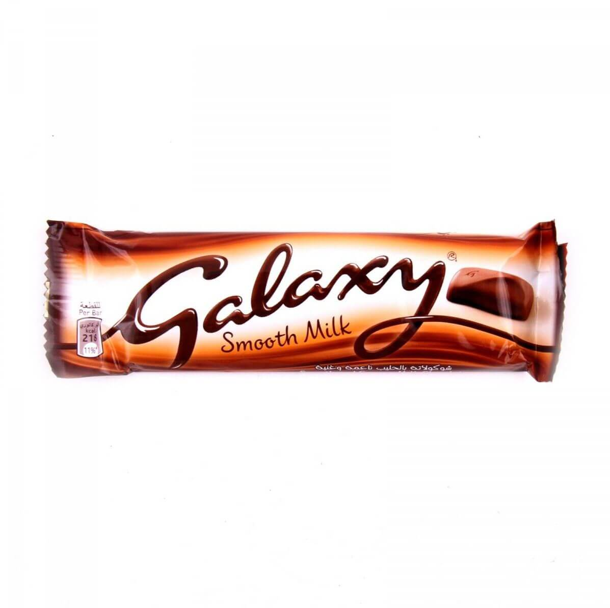 Galaxy Smooth Milk Chocolate 40g