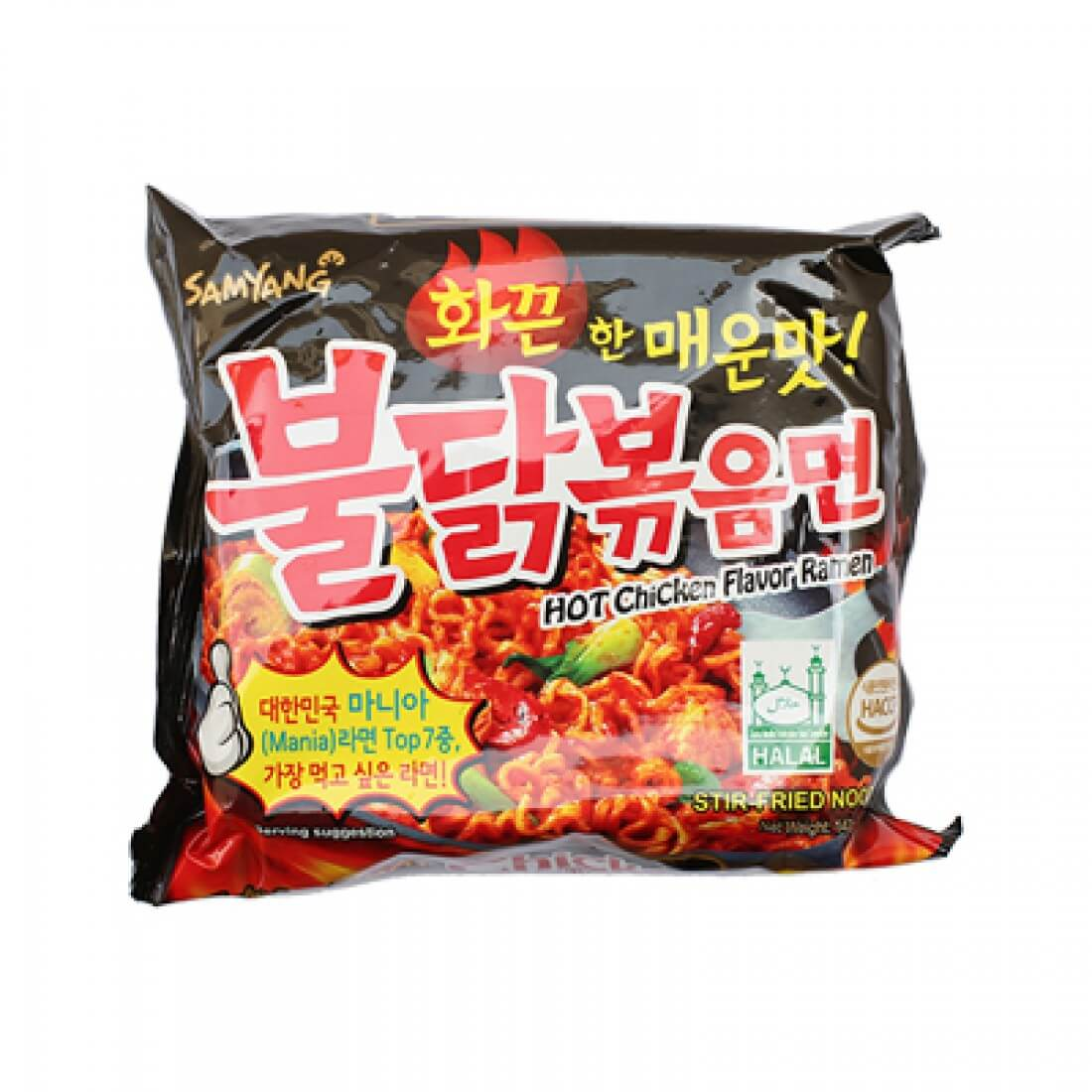 Samyang Extremely Spicy Chicken Flavor Ramen Pack 140 g