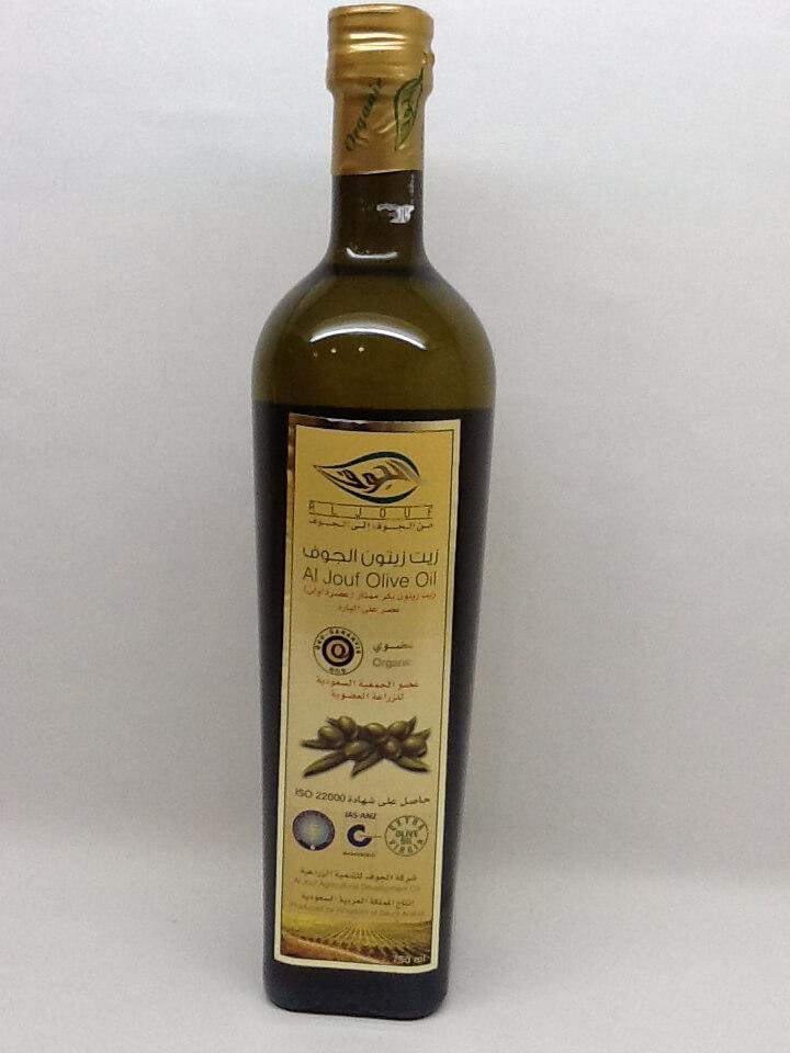 Aljouf Olive Oil 750 ML