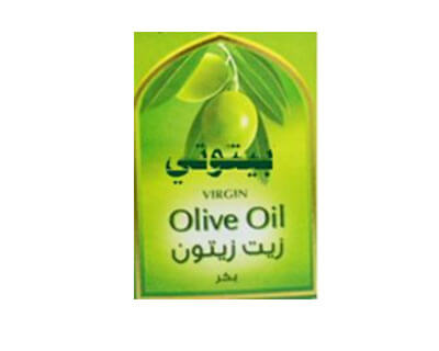 Baytouti (Olive oil /virgin) 4 lit