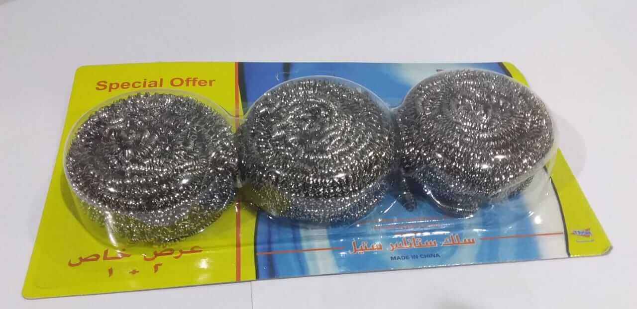 V-2 STAINLESS STEEL SCOURER 2+1 PIECES