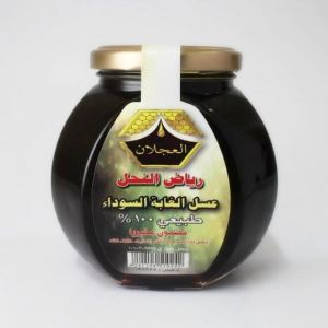 Black Forest Honey_AlAjlan 250g