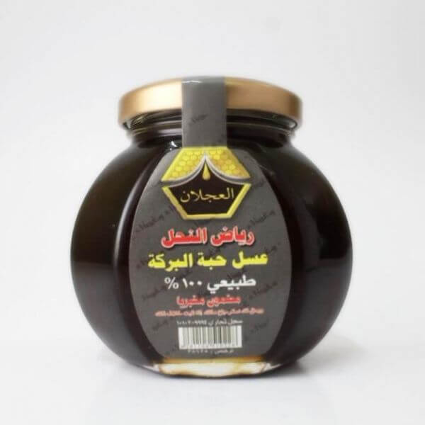 Black seed Honey_AlAjlan 500g