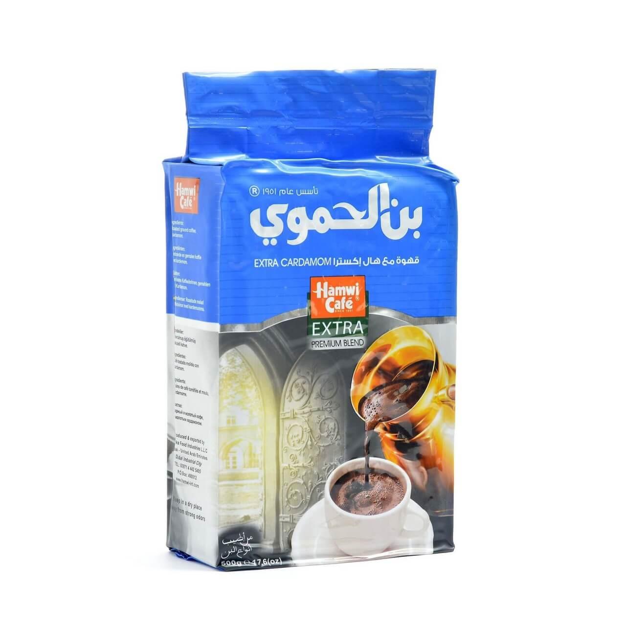 Hamwi Cafe EXTRA  Turkish Coffee 200 g