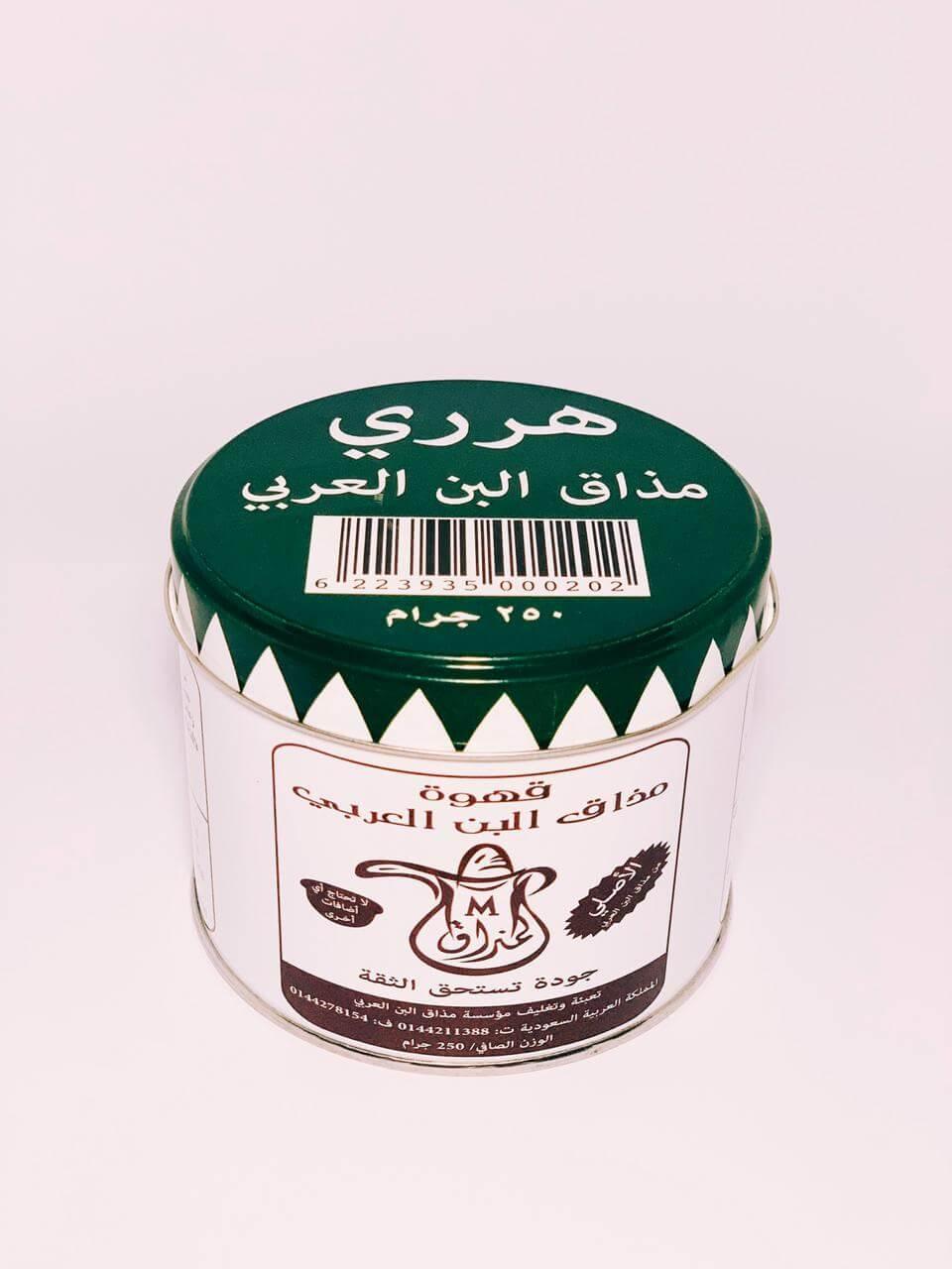 Big Arabic Coffee Taste Harari250g