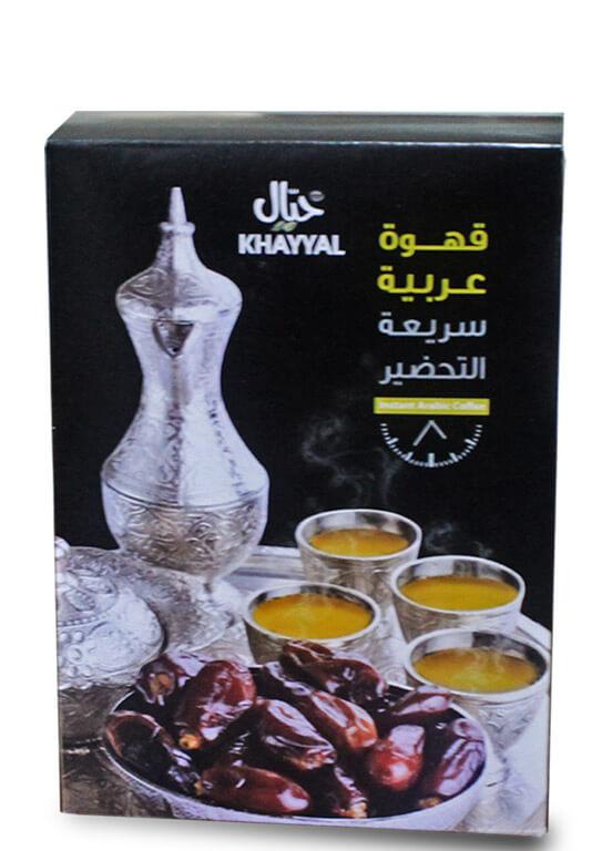 KHAYYAL Arabic Coffee