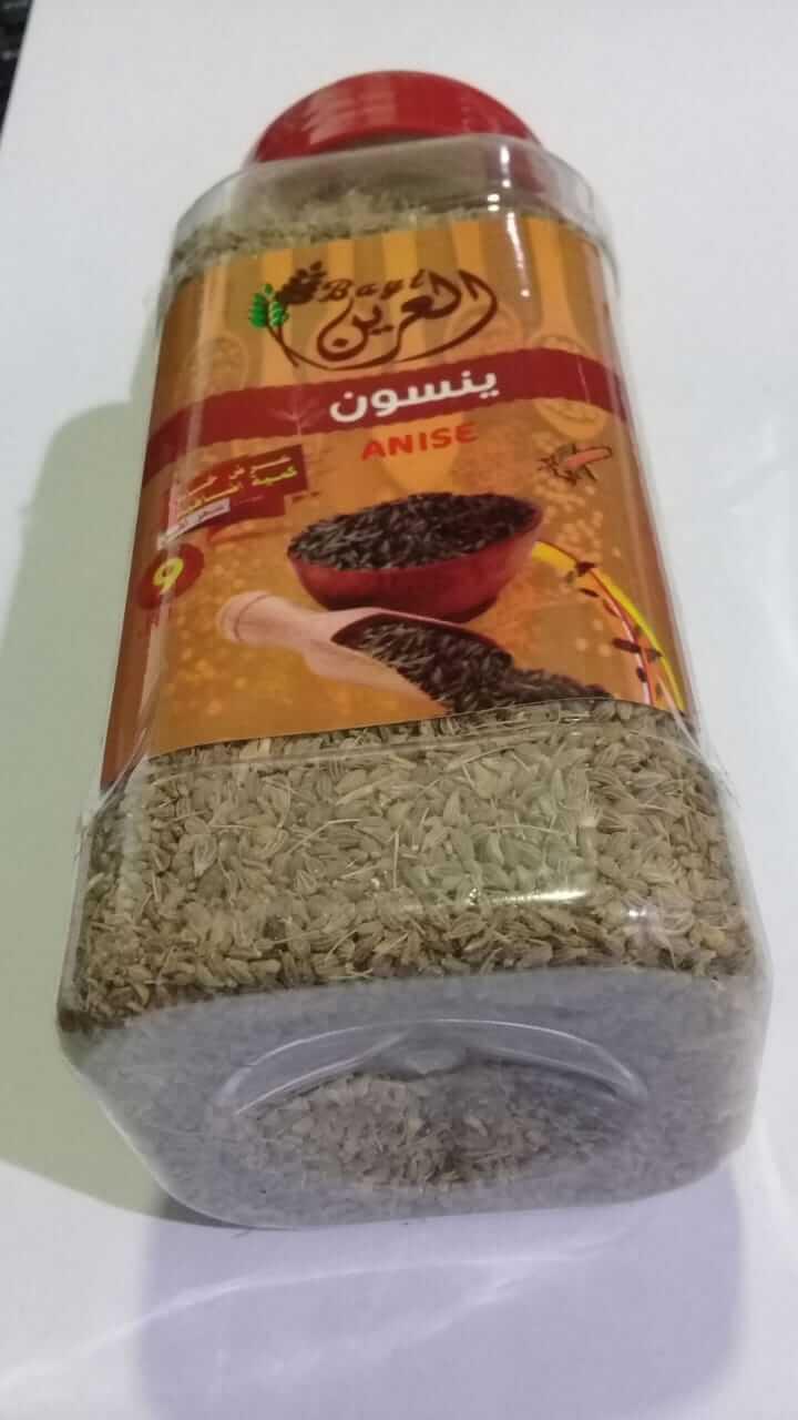 Alareen bayt-Aniseed whole 225 gm