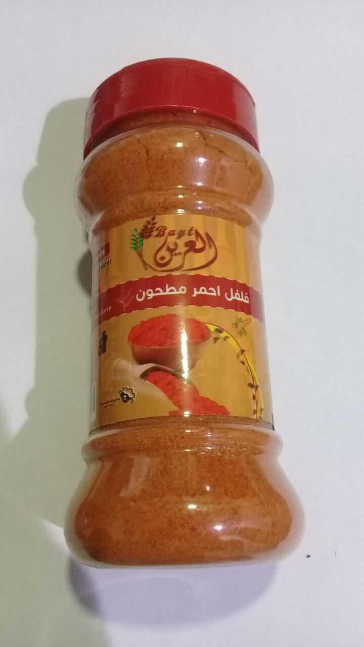 Alareen bayt-Chili Powder150 gm