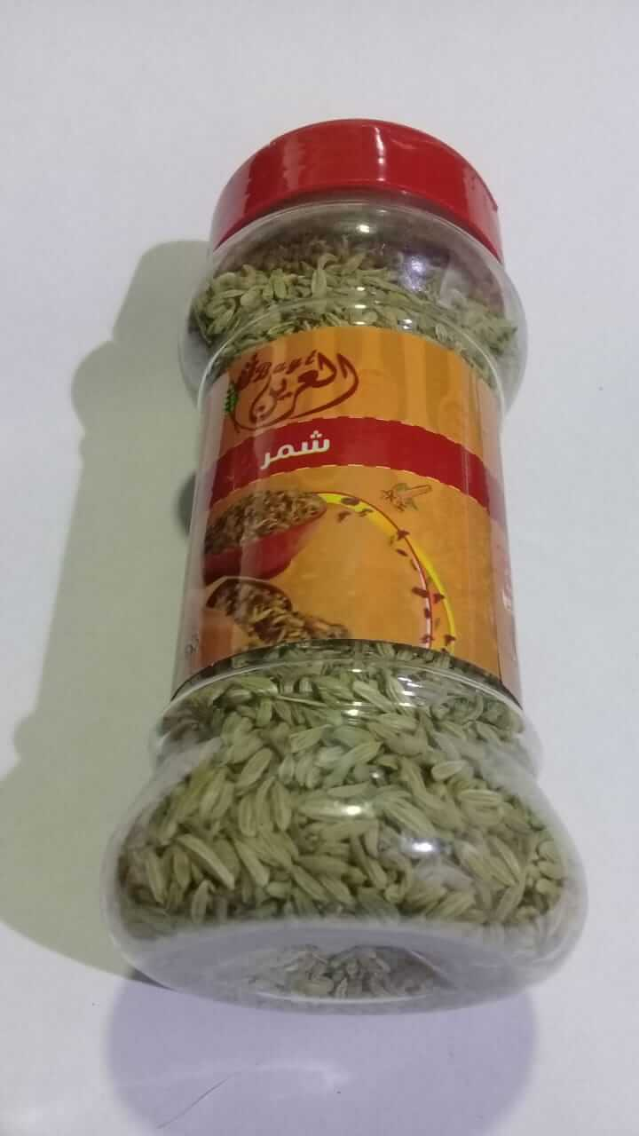 Alareen bayt-Fennel seeds 130 gm