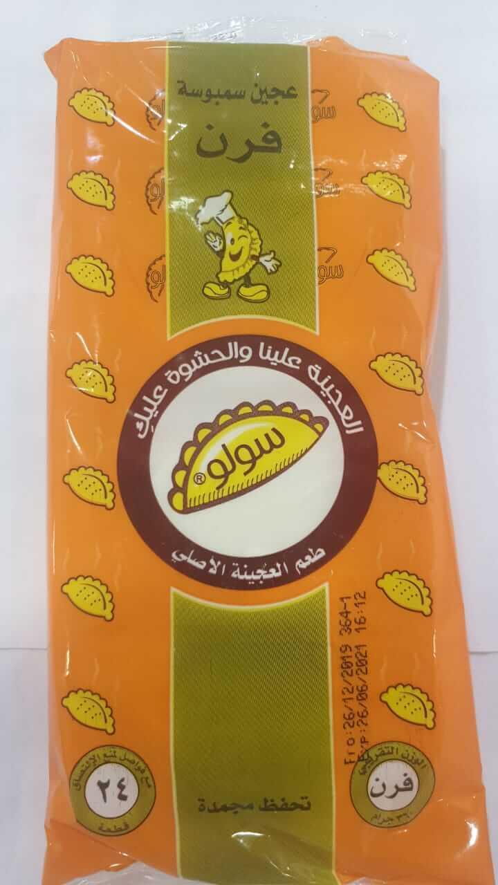 Solo Samosa Dough 360 gm