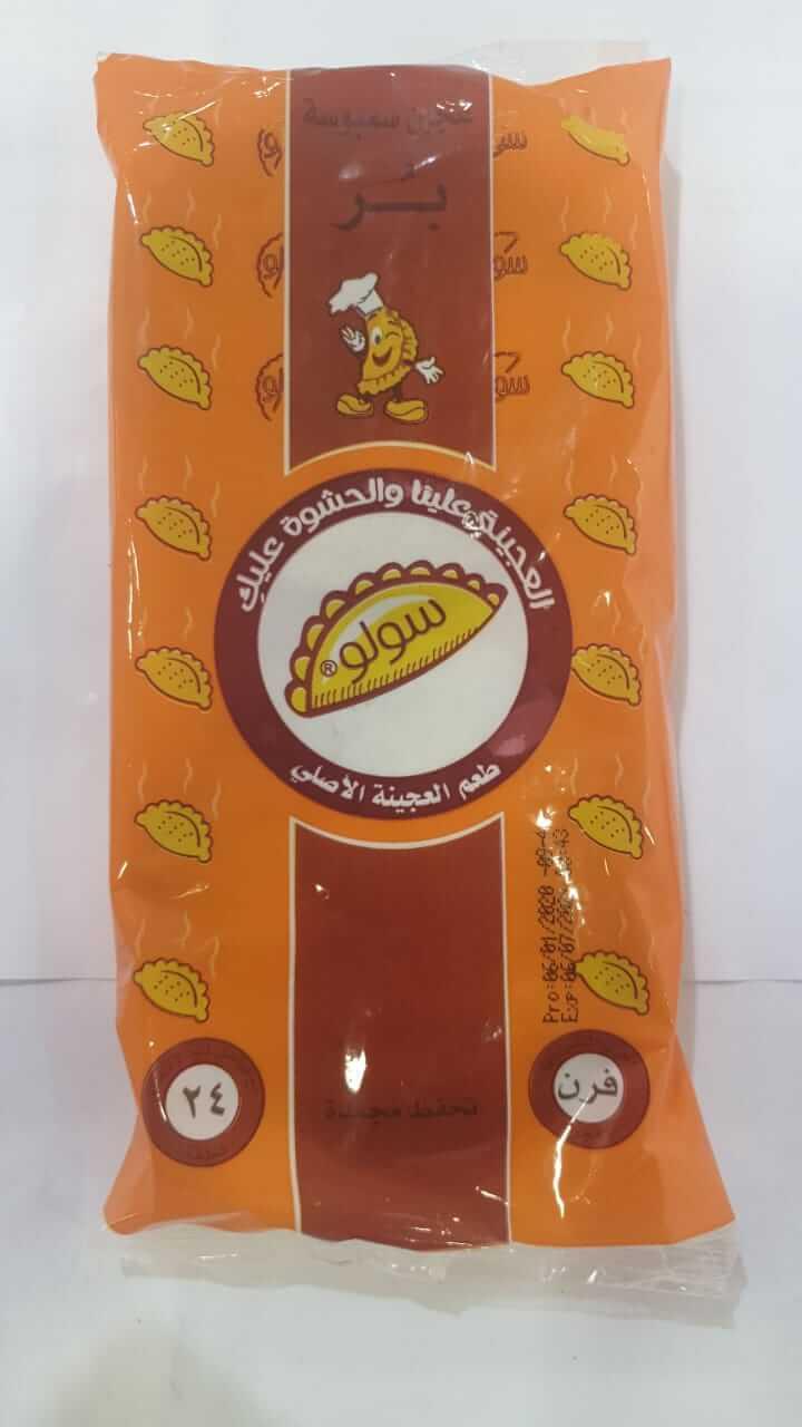 Solo Samosa Dough brown 360 gm