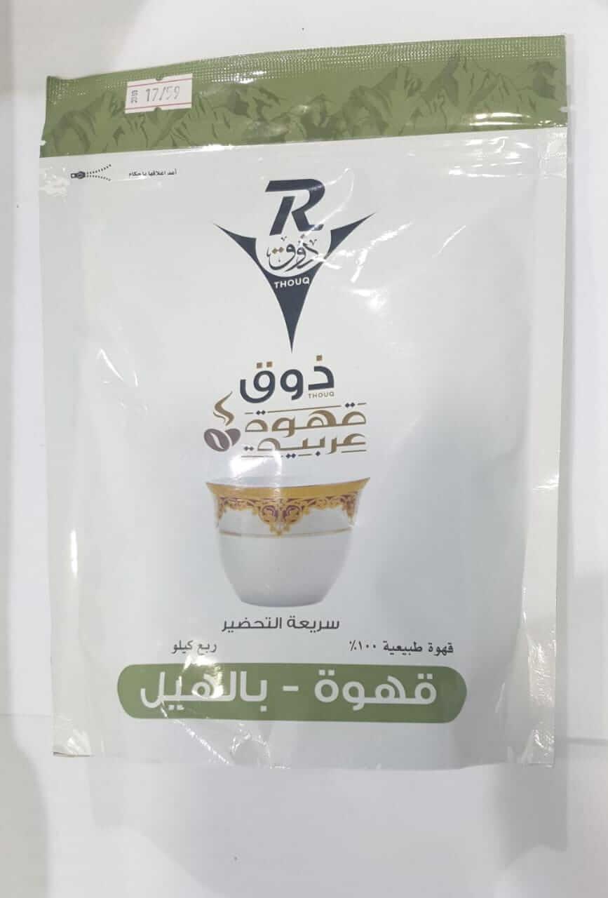 THOUQ ARABIC COFFEE