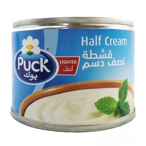 Puck Half Cream