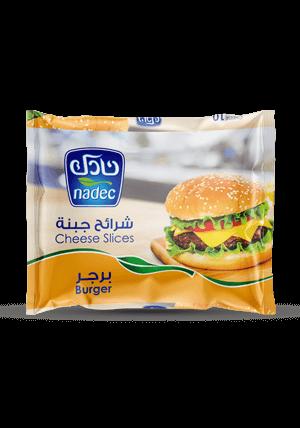 Nadec Slice Cheese Burger