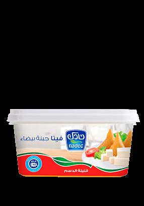 Nadec Feta White Cheese low Fat