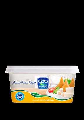 Nadec Feta White Cheese Less Salt