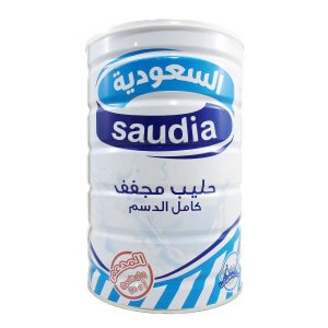 Saudi Full Cream Powder Milk
