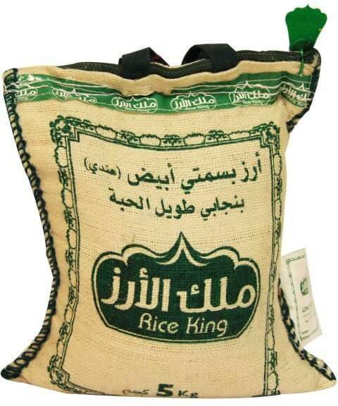 Rice King