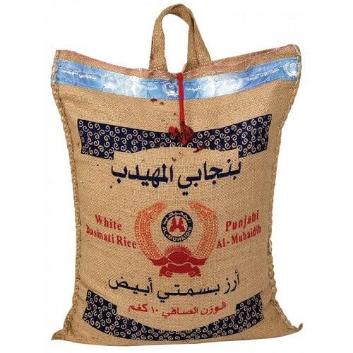 AL MUHAIDEB PNJBI BS/RICE