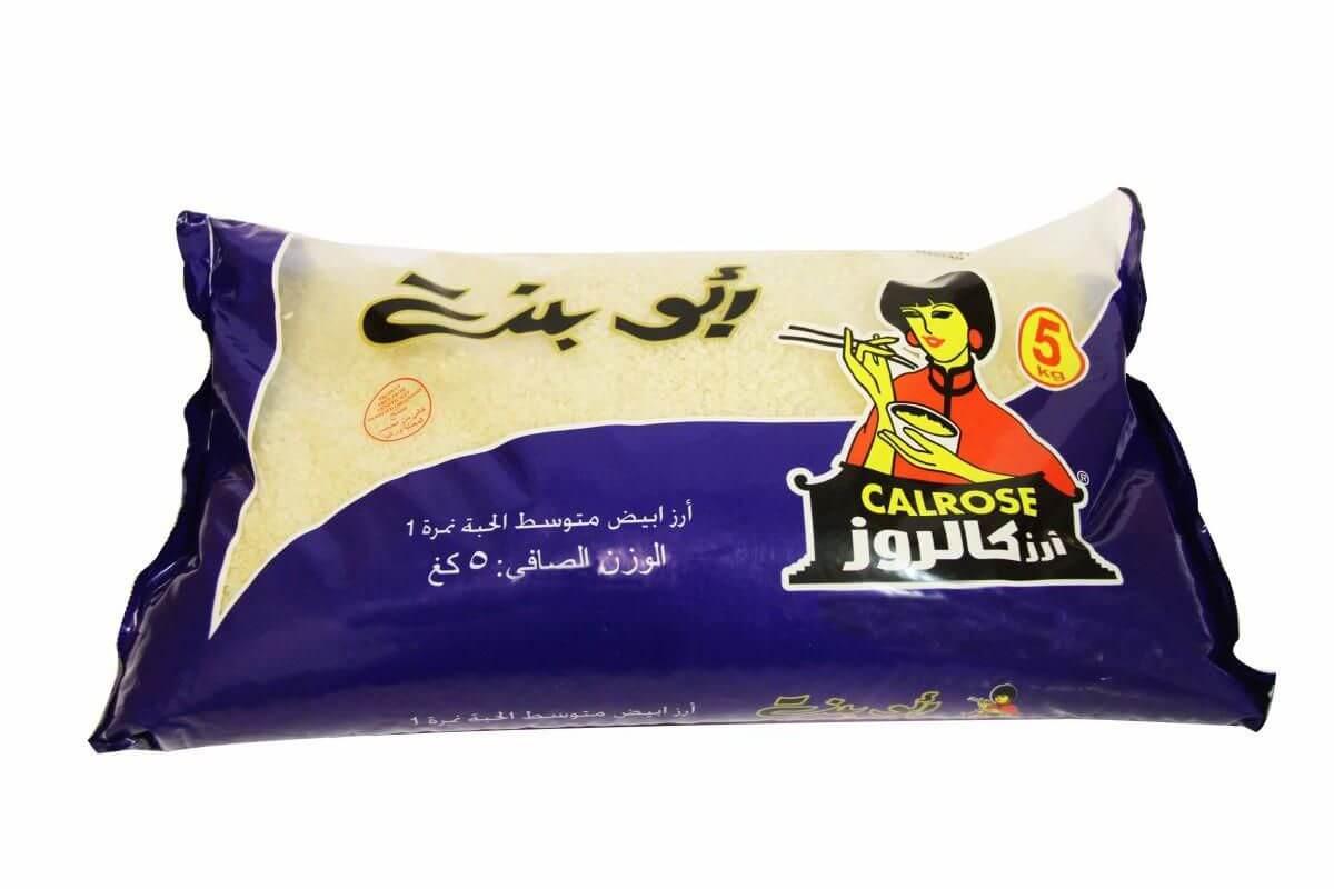 Abu Bint Calrose Rice