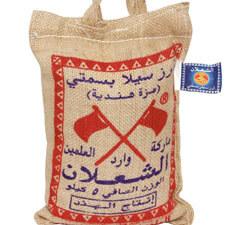 Al Shalan Basmati Rice
