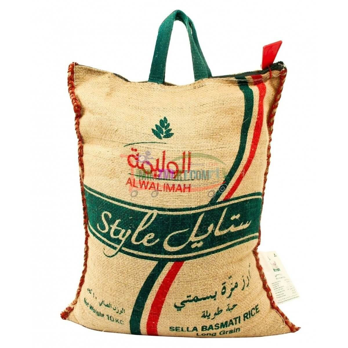 Walima  Basmati Rice