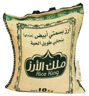 Rice King Long Grain