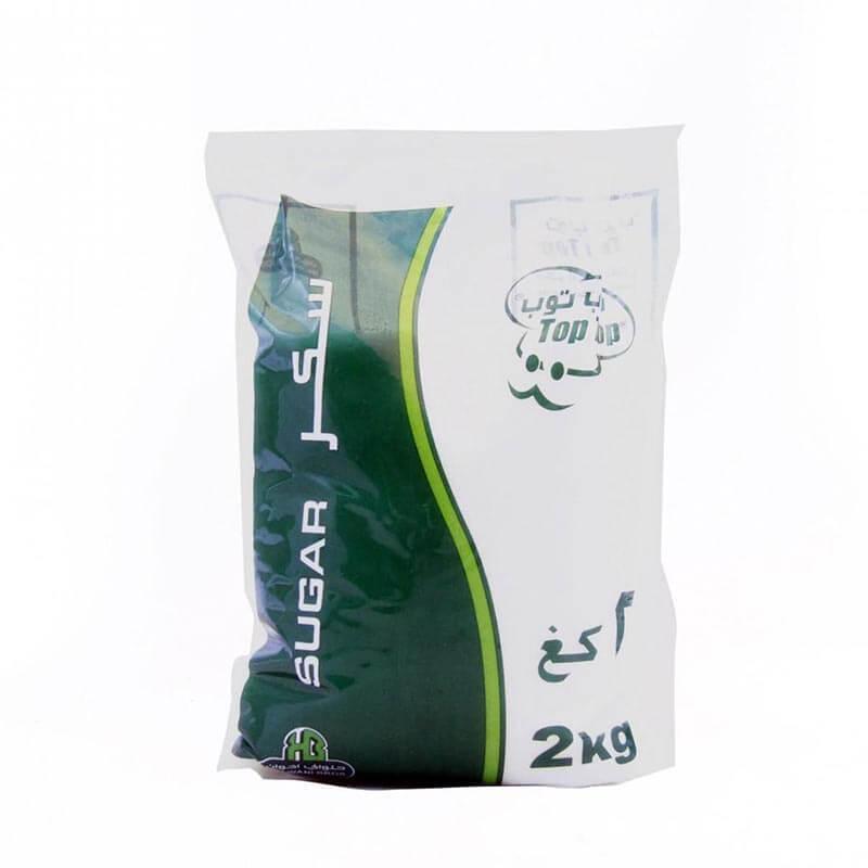 Halawani Sugar 2kg