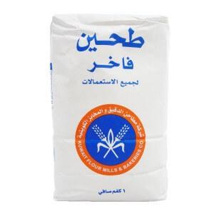 KFM All Purpose Flour