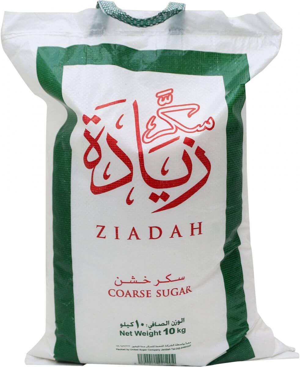 Ziadah Coarse Sugar