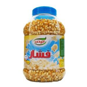 Goody - Popcorn Jar